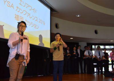 AYC2019-Fukuoka-12