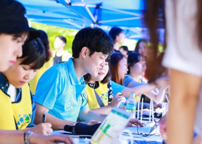 AYC2019-Korean-Day1